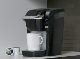 Which is the smallest Keurig coffee maker?